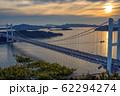 岡山県 鷲羽山展望台からみる瀬戸大橋 62294274
