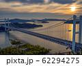 岡山県 鷲羽山展望台からみる瀬戸大橋 62294275