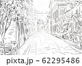 Drawing to the greek town -  sketch illustration 62295486
