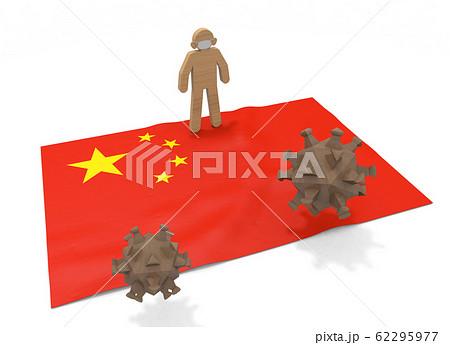 中国の国旗。バイキンから身を守る。感染ウイルスが流行する。3Dイラスト 62295977