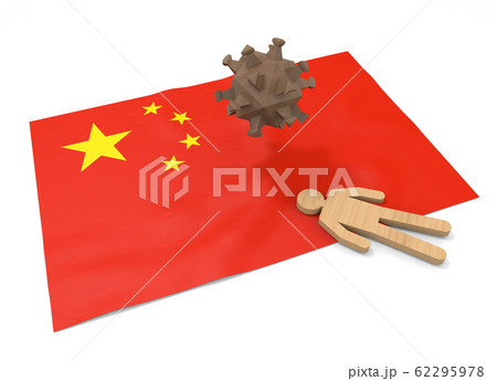中国の国旗。病気で人が死ぬ。ウイルスに感染する。3Dイラスト 62295978