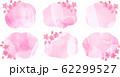 Sakura-frame 62299527