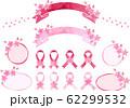 Sakura-set 62299532