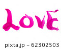 Hand write love on rice paper texture Illustration 62302503