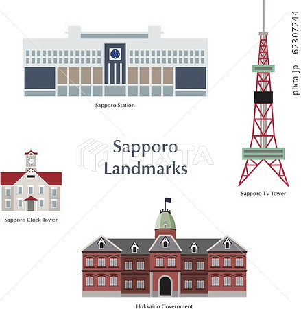 Sapporo Landmarks 62307244