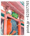 水彩画 浅草寺 62307765