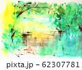 緑が美しいお庭 62307781