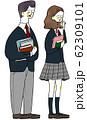 ノートや本を持つ高校生 62309101