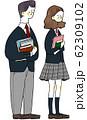 ノートや本を持つ高校生 62309102