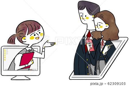PCから飛び出し案内 学生 62309103