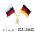 二つの国の卓上国旗 62313083