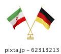 二つの国の卓上国旗 62313213