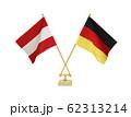 二つの国の卓上国旗 62313214