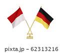 二つの国の卓上国旗 62313216