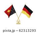 二つの国の卓上国旗 62313293