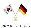 二つの国の卓上国旗 62313295