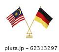 二つの国の卓上国旗 62313297