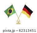 二つの国の卓上国旗 62313451