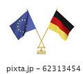 二つの国の卓上国旗 62313454