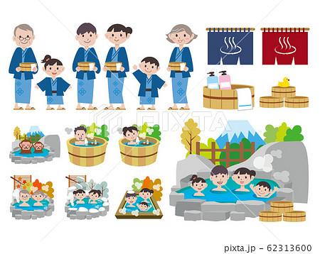 温泉 家族 セット 62313600
