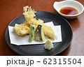 天ぷら盛り合わせ 62315504