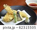 天ぷら盛り合わせ 62315505
