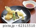 天ぷら盛り合わせ 62315510