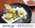 天ぷら盛り合わせ 62315511