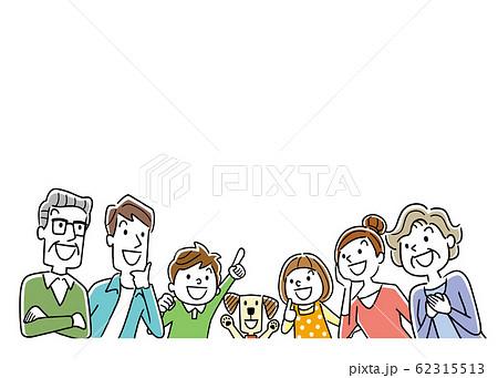 イラスト素材:家族、3世代 62315513