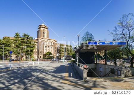 名古屋市市役所と名古屋市営地下鉄 市役所駅6番出入り口 62316170