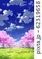 【縦PAN用】青空と雲02と桜05草原05 62319658