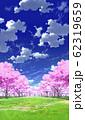 【縦PAN用】青空と雲02と桜05草原02 62319659