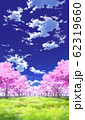 【縦PAN用】青空と雲01と桜05草原05 62319660