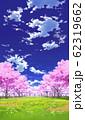 【縦PAN用】青空と雲01と桜05草原03 62319662