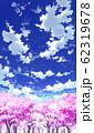 【縦PAN用】青空と雲04と桜06 62319678