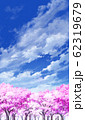 【縦PAN用】青空と雲05と桜06 62319679
