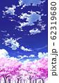 【縦PAN用】青空と雲01と桜06 62319680