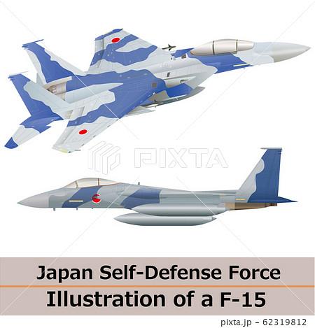 航空自衛隊戦闘機F-15イーグル 2 62319812