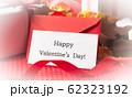 Happy Valentine's Day! バレンタインデー メッセージカード プレゼント チョコ 62323192