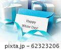Happy White Day! ホワイトデー メッセージカード 手紙 レター 水色 62323206
