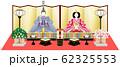 雛人形 雛祭り 白背景 62325553