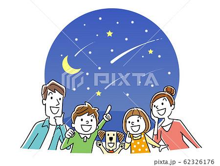 イラスト素材:星空、夜空、家族、眺める 62326176
