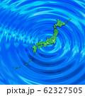 太平洋の日本地図 62327505