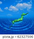 太平洋の日本地図 62327506