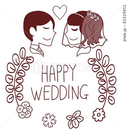 結婚式 ロゴ イラスト 素材 アイコン 手書き風 かわいい 62329952