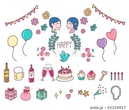 お祝い 誕生日 イラスト 素材 アイコン 手書き風 かわいい 62329957