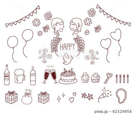お祝い 誕生日 イラスト 素材 アイコン 手書き風 かわいい 62329958
