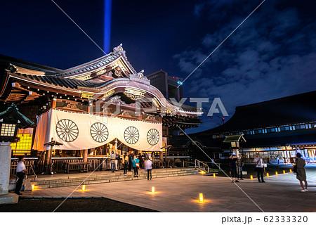 靖国神社 ライトアップ みらいとてらす 拝殿   62333320