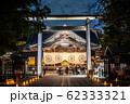 靖国神社 ライトアップ みらいとてらす 拝殿   62333321