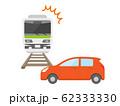 電車と自動車の事故 62333330